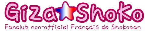 GiZa★ShoKo France Fanclub