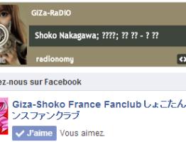 giza-radio