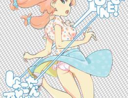 "Edition Collector ""Anime"""