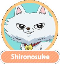 Shironosuke