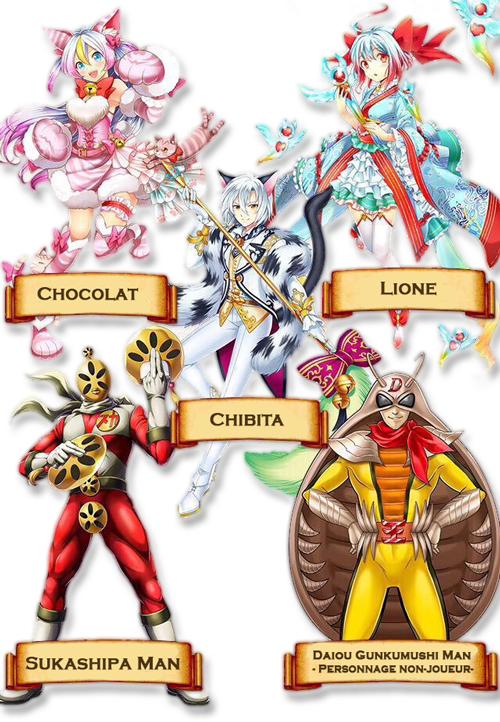 D'autres personnages de l'univers de Shokotan