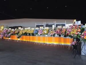 Le hall des fleurs !!
