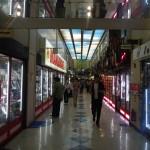 La galerie de Nakano Broadway