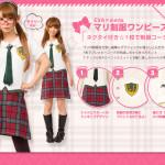Robe uniforme de Mari
