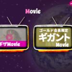 1-movie